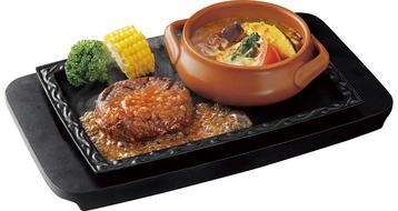 写真:ハンバーグと焼き野菜カレーセット(ソースなし、ライスまたはパンなし)