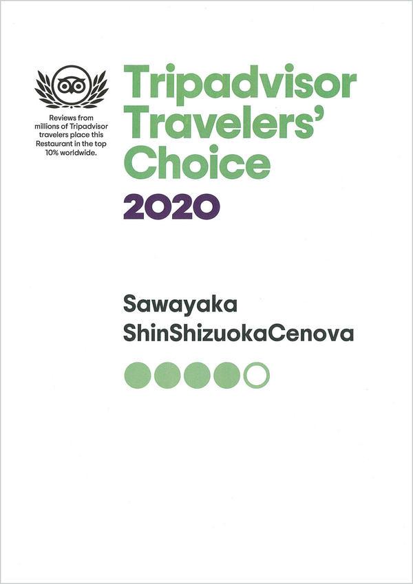 tripaward_2020_cenova.jpg